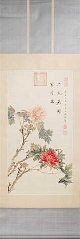 Peonies from the Mactaggart Art Collection image
